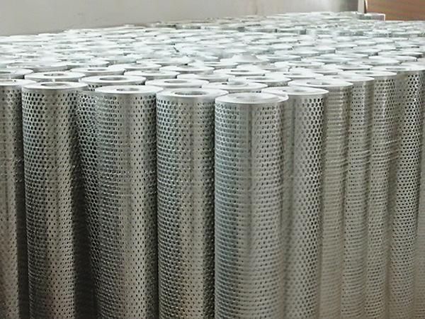 PT. SIKMA - Perforated Metal DXR-061